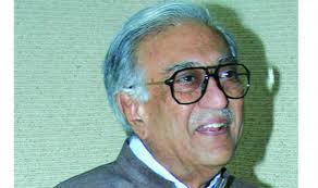 Amin Sayani 1